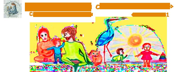 """Школа здоровой семьи """"Василиса"""""""
